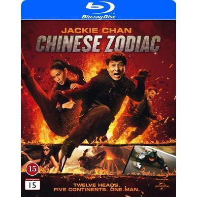 Chinese zodiac (Blu-ray) (Blu-Ray 2012)
