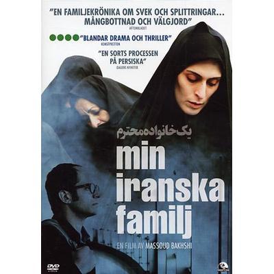 Min iranska familj (DVD) (DVD 2014)