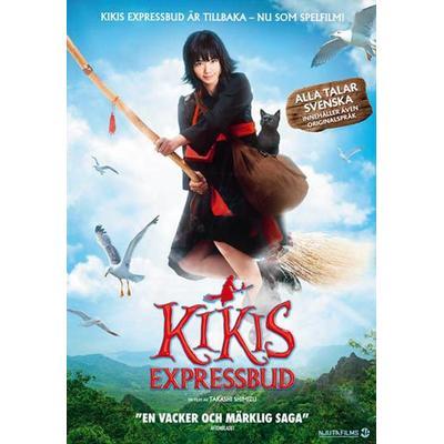 Kikis expressbud (DVD) (DVD 2015)
