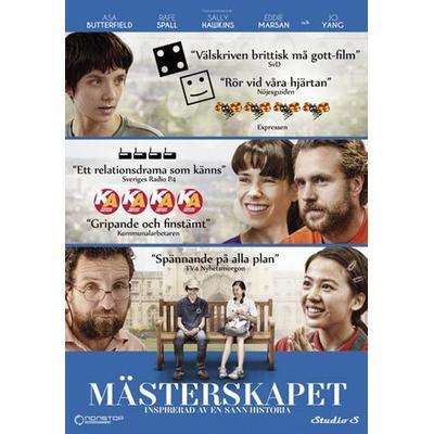 Mästerskapet (DVD) (DVD 2014)
