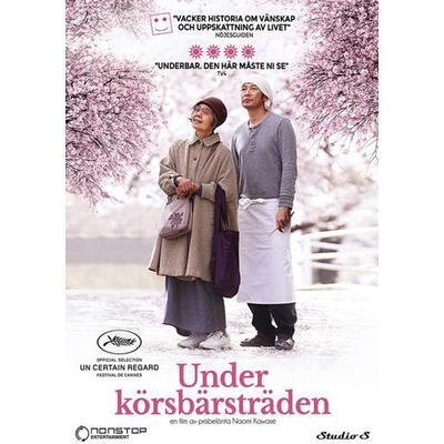 Under körsbärsträden (DVD) (DVD 2015)