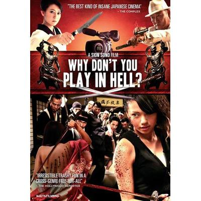 Why don't you play in hell? (DVD) (DVD 2013)