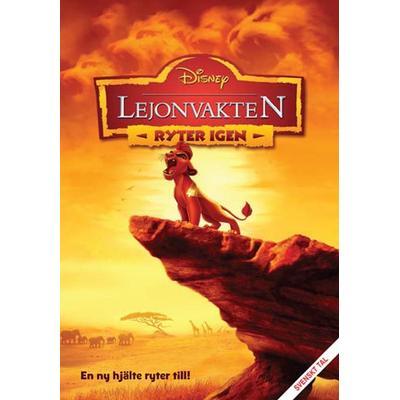 Lejonvakten ryter igen (DVD) (DVD 2015)