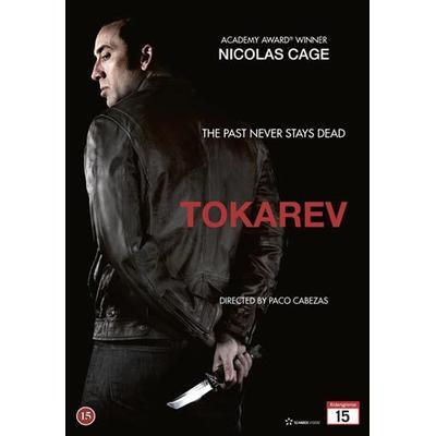 Tokarev (DVD) (DVD 2013)