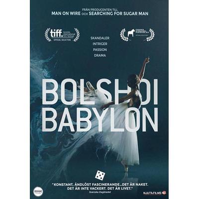 Bolshoi Babylon (DVD) (DVD 2015)