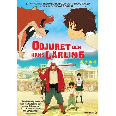 Odjuret och hans lärling (DVD) (DVD 2015)
