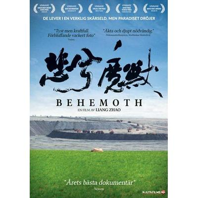 Behemoth (DVD) (DVD 2015)