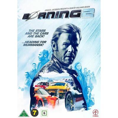 Börning 2 (DVD) (DVD 2016)
