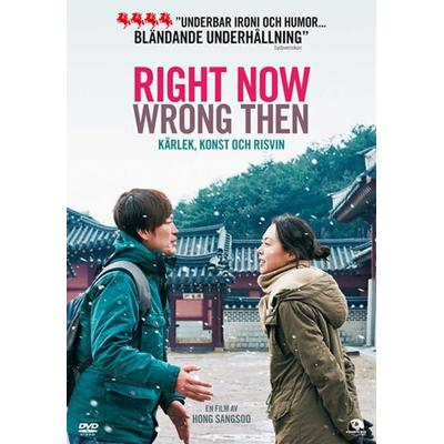 Right now wrong then (DVD) (DVD 2015)