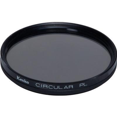 Hoya Digital PL-CIR 52mm