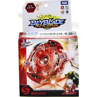 Takara Beyblade Burst Storm Spriggan K.U