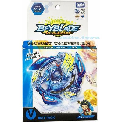 Takara Beyblade Burst Starter Victory Valkyrie B.V