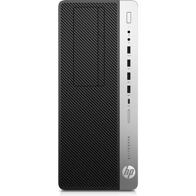 HP EliteDesk 800 G3 (1NE24EA)