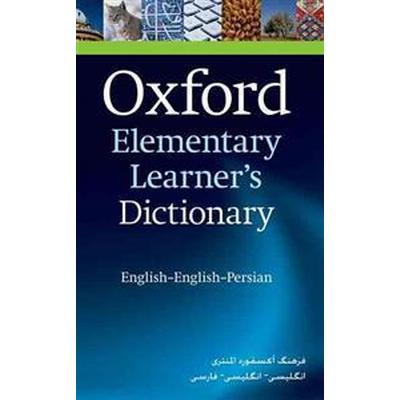 Oxford elementary learners dictionary - english-english-persian (Pocket, 1978)