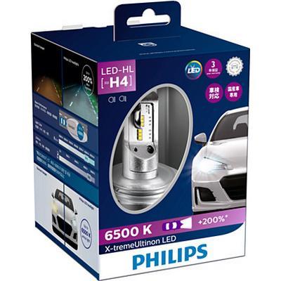 Philips X-treme Ultinon H4 LED 2 stk.