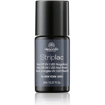 Alessandro Striplac Nail Polish #76 New York Grey 8ml
