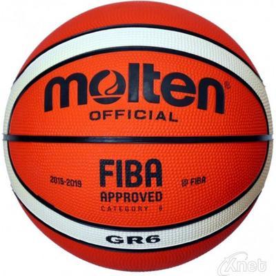 Molten Molten GR Basket