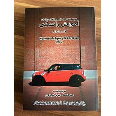 Körkortsfrågor på Persiska (Board book, 2016)