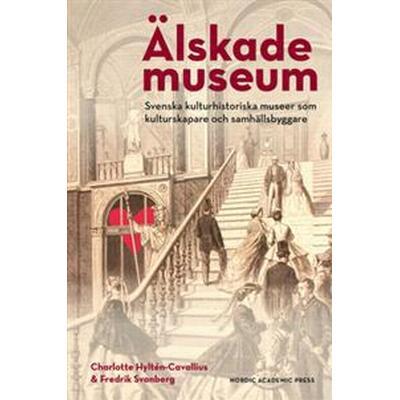 Älskade museum (E-bok, 2016)