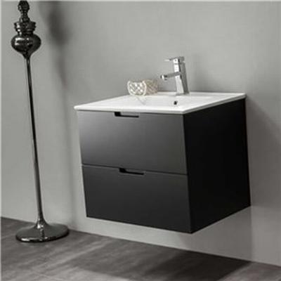 Bathlife Underskab Joy 600x460mm