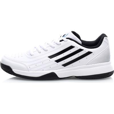 Adidas Sonic Attack White/Core Black/Matte Silver (S74727)