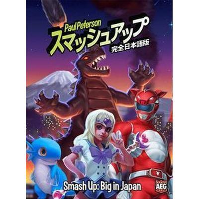 AEG Smash Up: Big In Japan (Engelska)