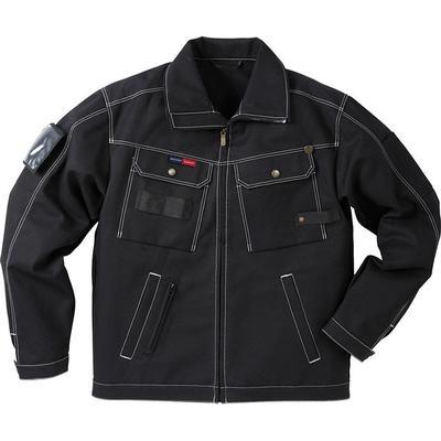 Fristads Kansas 451 FAS Jacket