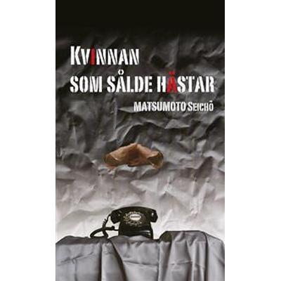 Kvinnan som sålde hästar (Danskt band, 2017)