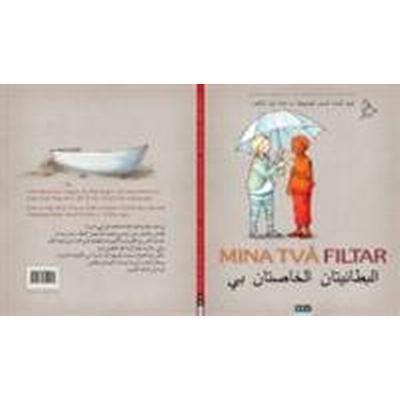 Mina två filtar (tvåspråkig svensk-arabisk) (Inbunden, 2017)