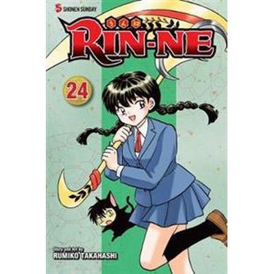 Rin-ne 24 (Pocket, 2017)