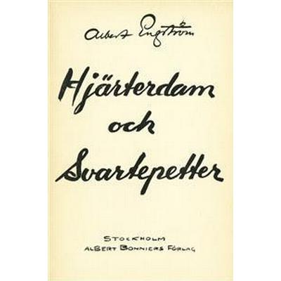Hjärterdam och Svartepetter (E-bok, 2014)