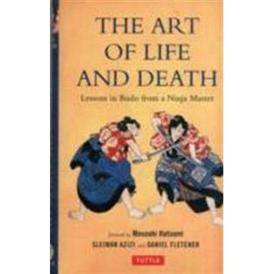 The Art of Life and Death (Inbunden, 2012)