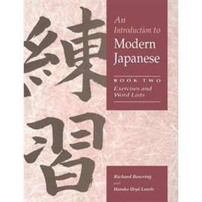 An Introduction to Modern Japanese (Pocket, 2005)