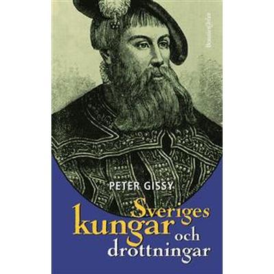 Sveriges kungar och drottningar (E-bok, 2016)