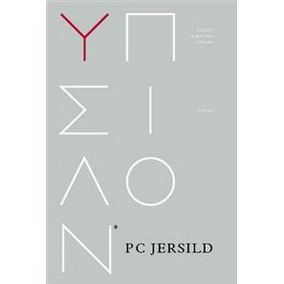 Ypsilon (E-bok, 2012)