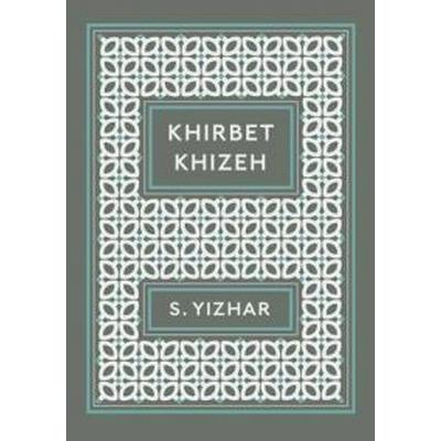 Khirbet khizeh (Pocket, 2011)