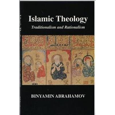 Islamic Theology (Pocket, 1998)