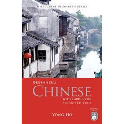 Beginner's Chinese (Pocket, 2010)