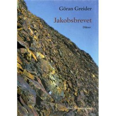 Jakobsbrevet: Dikter (E-bok, 2016)