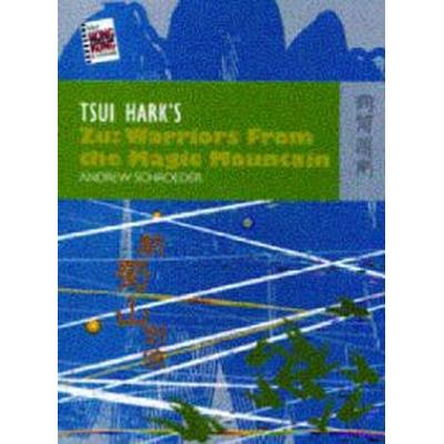 Tsui Hark's Zu (Pocket, 2004)