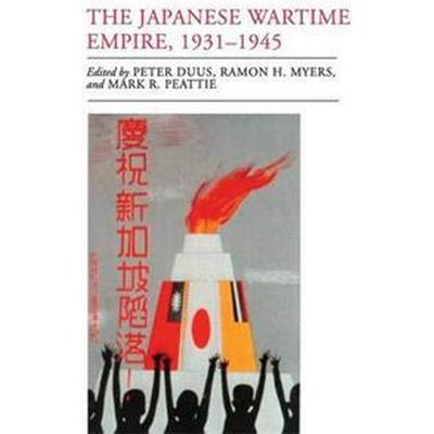 The Japanese Wartime Empire, 1931-1945 (Pocket, 2010)