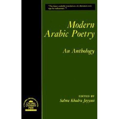 Modern Arabic Poetry (Pocket, 1991)