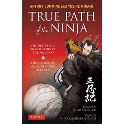 True Path of the Ninja (Pocket, 2017)