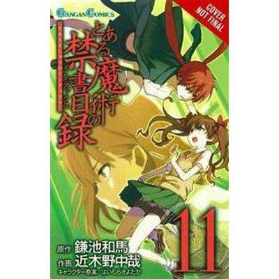 A Certain Magical Index, Vol. 11 (manga) (Häftad, 2017)
