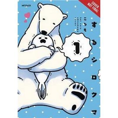 A Polar Bear in Love 1 (Pocket, 2017)
