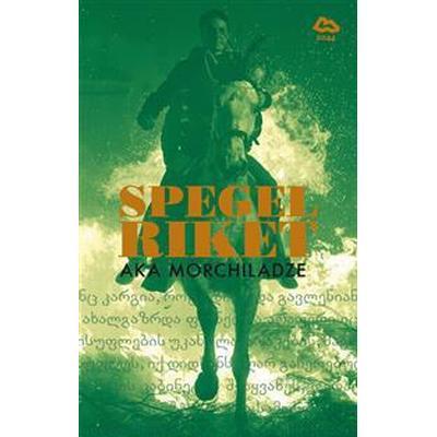 Spegelriket (E-bok, 2013)