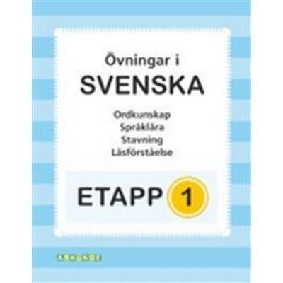 Etapp 1 - Blandade övningar i svenska (Häftad, 2017)