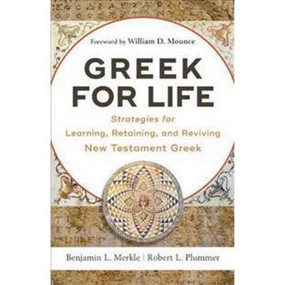Greek for Life (Pocket, 2017)