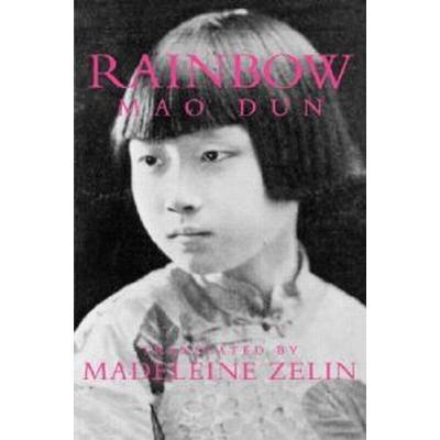 Rainbow (Pocket, 1992)