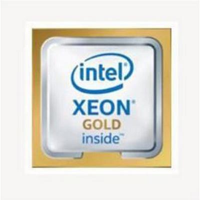 Intel Xeon Gold 5120 2.2GHz, Box